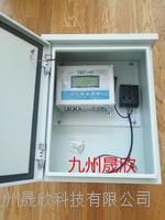 北京在線水位系統 JZ-DSW