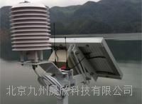 北京水質監測系統 JZ-SZ1型