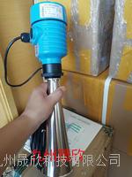 北京雷達水位傳感器價格 JZ-30
