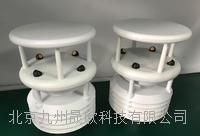 北京微氣象儀 JZ-HCD6815