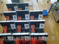 北京便攜式水深測量儀價格 JZ-100H