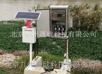 流域控制站泥沙自動觀測儀安裝 JZ-HW1