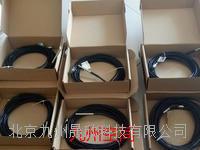 固定式土壤溫度傳感器價格 JZ-HB2