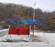 林地氣象站 JZ-HB