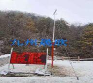 北京氣象站 JZ-HB