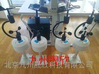 北京氣象五參數測定儀 JZ-V