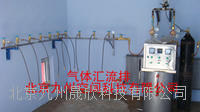 自动乙炔汇流排参数   JZ-2.5