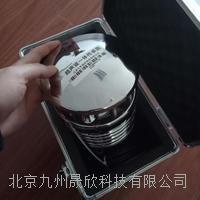 超聲波五要素氣象傳感設備 JZ-C5