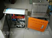 水保園坡面徑流自動監測系統 JZ-NB1700