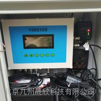 北京在線水質監測設備 JZ-SZ