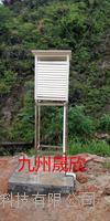 北京濕地水文生態監測系統 JZ-HB
