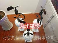 北京車載氣象設備 JZ-V