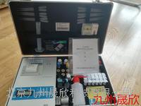 北京水質多要素測定儀安裝調試培訓