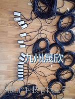 北京土壤水分傳感器探頭價格 JZ-TS2