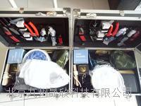 北京林業野外采樣工具箱 JZ-QY