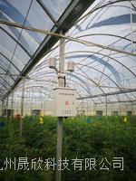 北京市全自動氣象系統組裝集成 JZ-HB