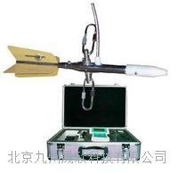 北京電磁流速測定儀