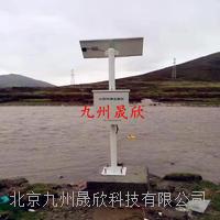 水質監測站