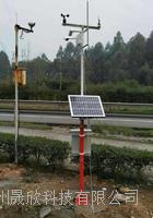 多參數氣象系統 JZ-HB