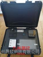 便攜水質速測儀 JZ-PC03
