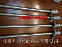 潤滑油油抽 JZ-YC