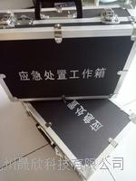 水果檢疫工具箱 JZ-CY