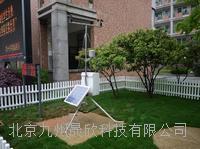 北京九州氣象監測站 JZ-250