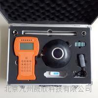 超聲波測深儀技術參數 JZ-100H