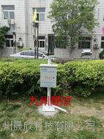 北京雨量監測系統價格 JZ-YL