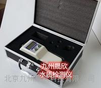 水质检测分析仪浊度仪每日价格 JZ-200 JZ-20