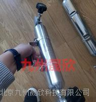 北京液氨取样器价格 500ML