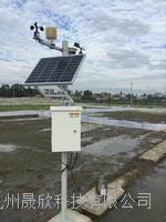 自动土壤剖面水分监测系统 JZ-TSQ