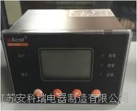 AIM-T500絕緣監測儀