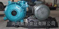 渣漿泵廠家,渣漿泵選型