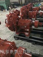 船用抽砂泵,船用抽砂泵生產企業 齊全