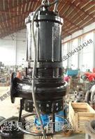 抽砂泵-河道抽砂泵-河道抽砂泵型號