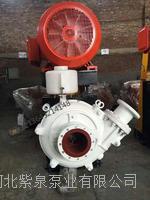 耐磨雜質泵,高效雜質泵,巴乐小视频下载雜質泵 齊全
