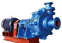 渣漿泵廠家新工藝 型號