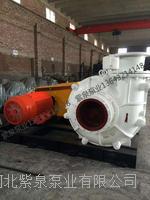 尤物视频网站渣漿泵/潛水渣漿泵/液下渣漿泵/渣漿泵產品大全 齊全