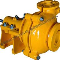 小型抽砂泵供應商
