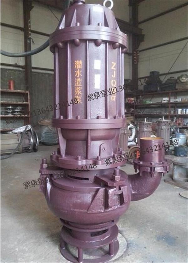河道抽沙泵生產廠家