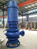 大型潛水渣漿泵生產廠家