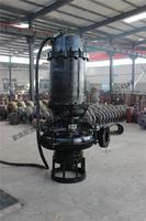 海底潛水渣漿泵