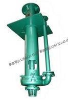 立式渣漿泵廠家,立式渣漿泵型號