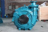 海底挖泥泵製造商