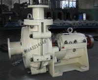 水庫抽砂泵型號
