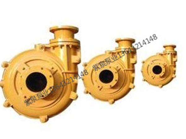 小型抽砂泵生產商