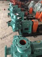 12寸抽砂泵生產企業