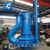 10寸潛水渣漿泵生產廠家