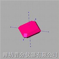 醫藥工程與結晶控制技術服務 PVM-3D